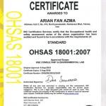 گواهینامه 18001 OHSAS