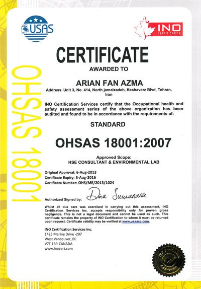 گواهینامه 18001