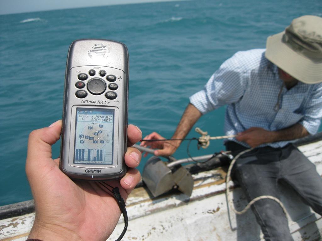 ارزیابی زیست محیطی خط انتقال گاز به عمان