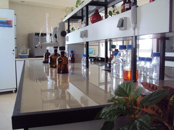 آزمایشگاه آب آشامیدنی
